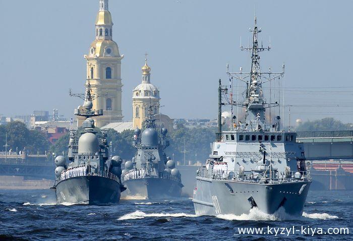 С Днём ВМФ!